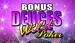 Демо автомат Bonus Deuces Wild